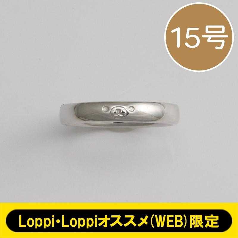 リラックマフェイスリング (15号)【Loppi・Loppiオススメ(WEB)限定】