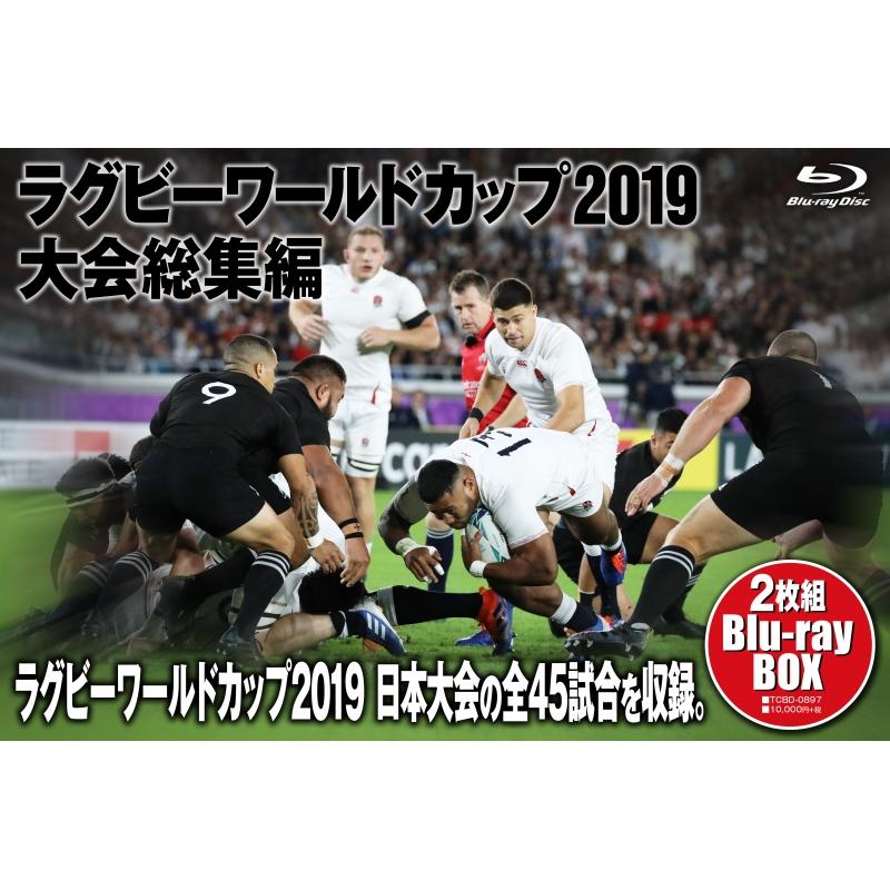 ラグビー ワールド カップ グループ a