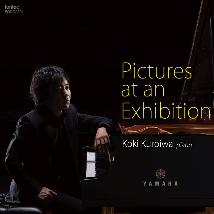 Pictures At An Exhibition: 黒岩航紀(P)+rachmaninov, Tchaikovsky, Liadov