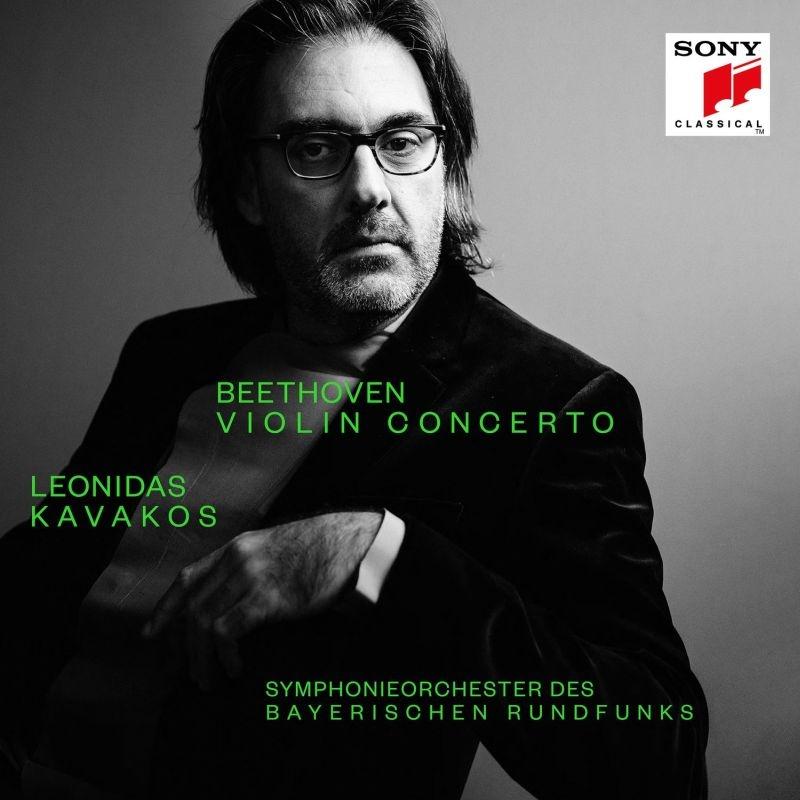 ヴァイオリン協奏曲、七重奏曲、他 レオニダス・カヴァコス、バイエルン放送交響楽団、他(2CD)