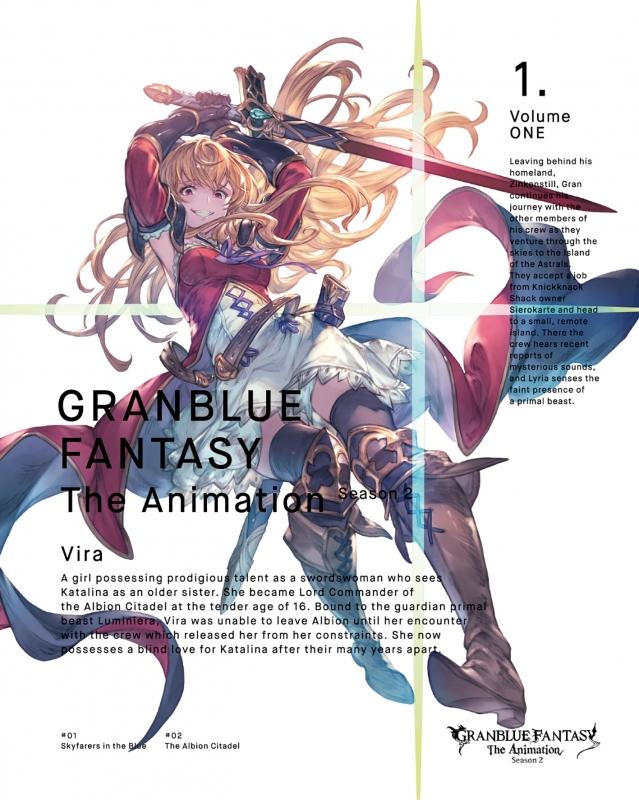 GRANBLUE FANTASY The Animation Season 2 Vol.1 【完全生産限定版】