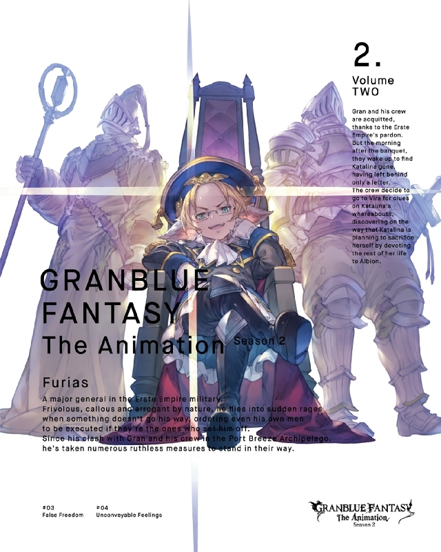 GRANBLUE FANTASY The Animation Season 2 Vol.2 【完全生産限定版】