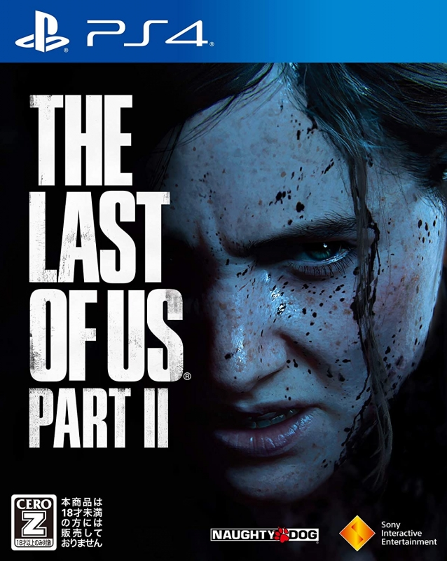 The Last of Us Part II 通常版