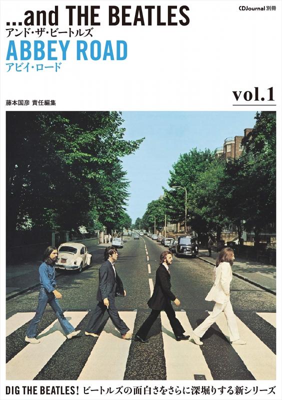 アンド・ザ・ビートルズ Vol.1 アビイ・ロード