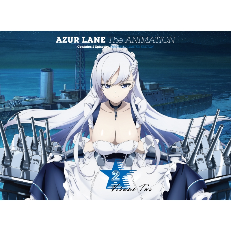 アズールレーン Vol.2 Blu-ray 初回生産限定版