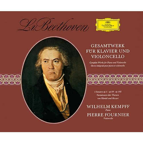 チェロ・ソナタ全集、変奏曲集 ピエール・フルニエ、ヴィルヘルム・ケンプ(2SACDシングルレイヤー)