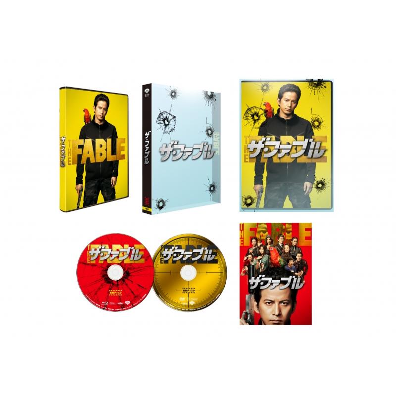 ザ・ファブル 豪華版 (初回限定生産)【Blu-ray】
