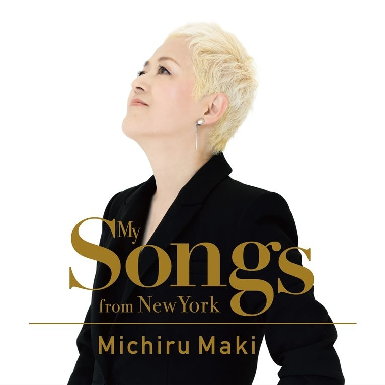 My Songs From New York (Uhqcd)