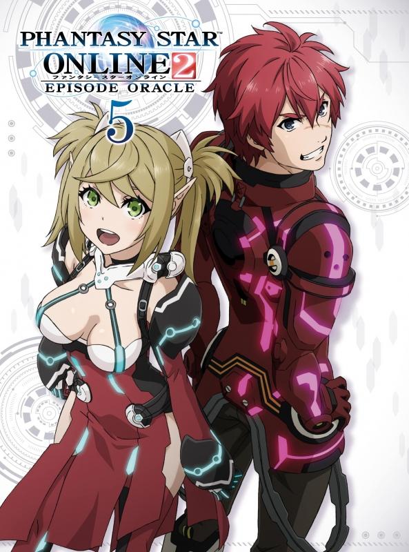 ファンタシースターオンライン2 エピソード・オラクル 第5巻 Blu-ray 初回限定版