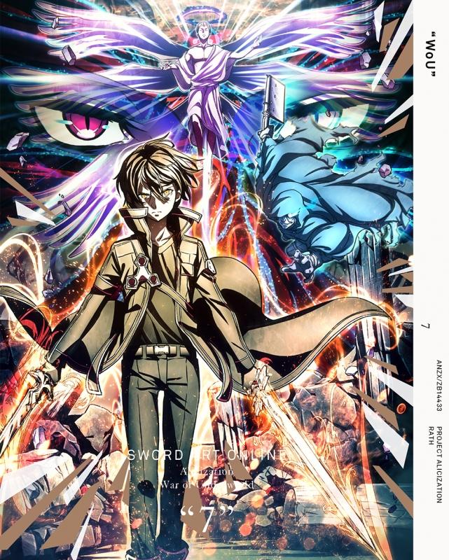 ソードアート・オンライン アリシゼーション War of Underworld 7 【完全生産限定版】