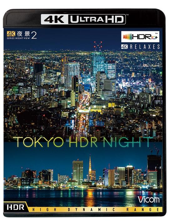 4k Yakei 2 Tokyo Hdr Night