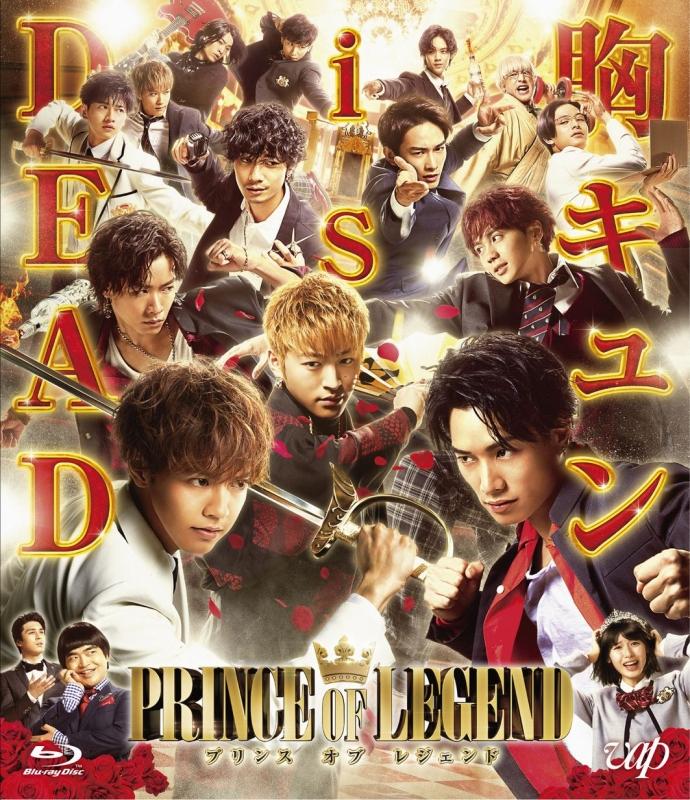 Gekijou Ban[prince Of Legend]