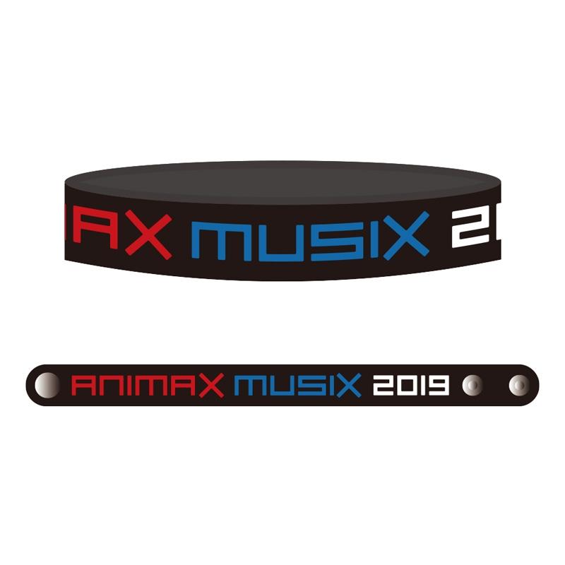 ラバーブレス / ANIMAX MUSIX 2019