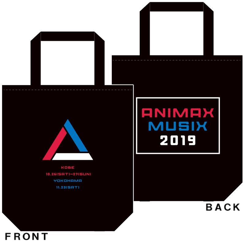折り畳みトートバッグ / ANIMAX MUSIX 2019