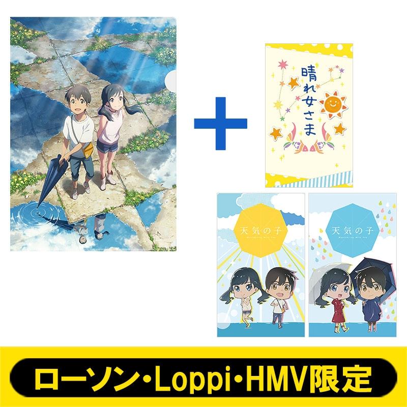 A4クリアファイル&ポチ袋3枚セット【ローソン・Loppi・HMV限定】