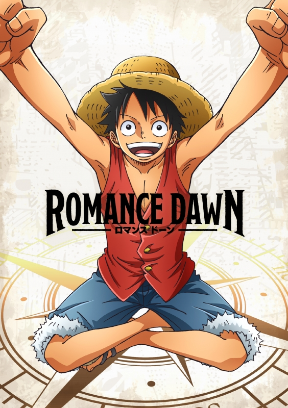 ROMANCE DAWN 初回生産限定版