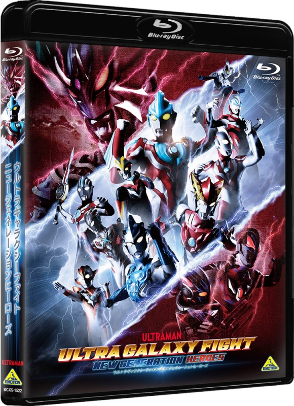 ウルトラギャラクシーファイト ニュージェネレーションヒーローズ【Blu-ray】