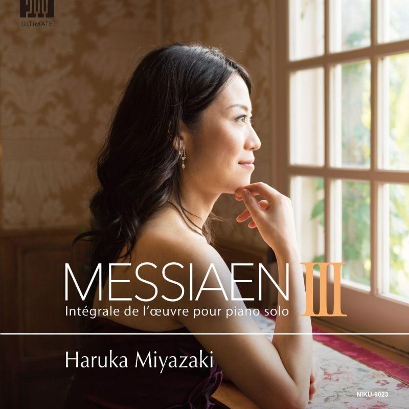 ニワムシクイ、シャロットの貴婦人(初稿未補筆版)、8つの前奏曲 宮崎明香