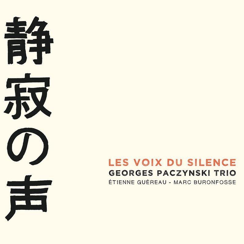 Les Voix Du Silence ɝ™å¯'の声 Georges Paczynski Hmv Books Online Kkj141