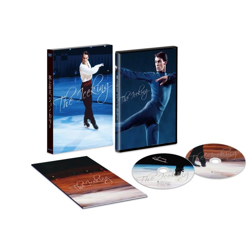 氷上の王、ジョン・カリー DVD初回限定版