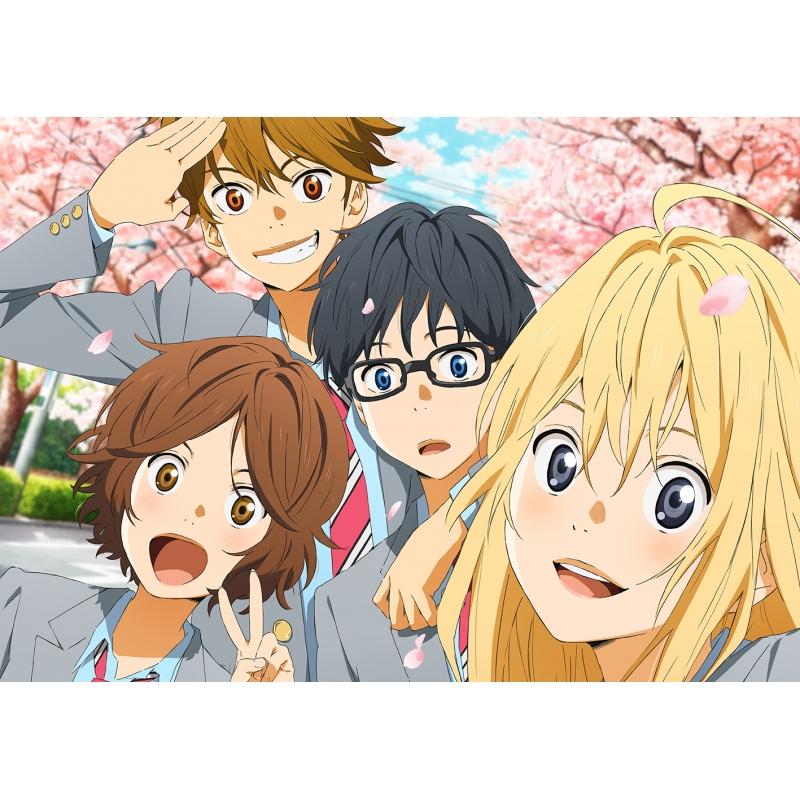 四月は君の嘘 Blu-ray Disc BOX【完全生産限定版】