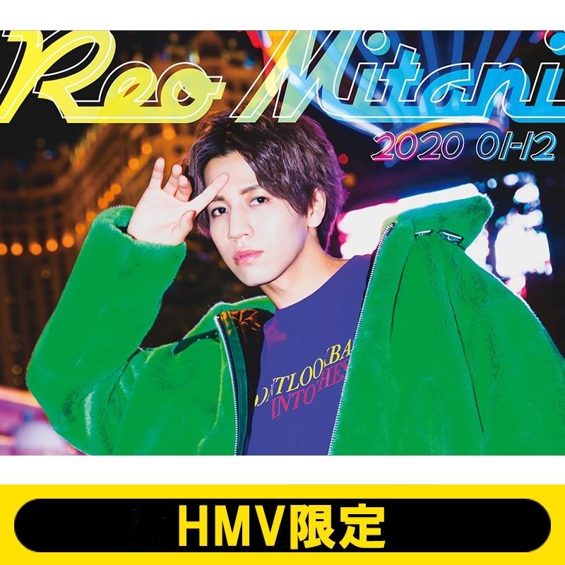 三谷怜央 カレンダー「Reo Mitani 2020.01-12」【HMV限定】