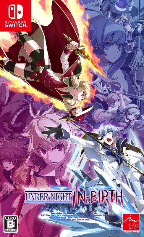 【Nintendo Switch】UNDER NIGHT IN-BIRTH Exe:Late[cl-r]