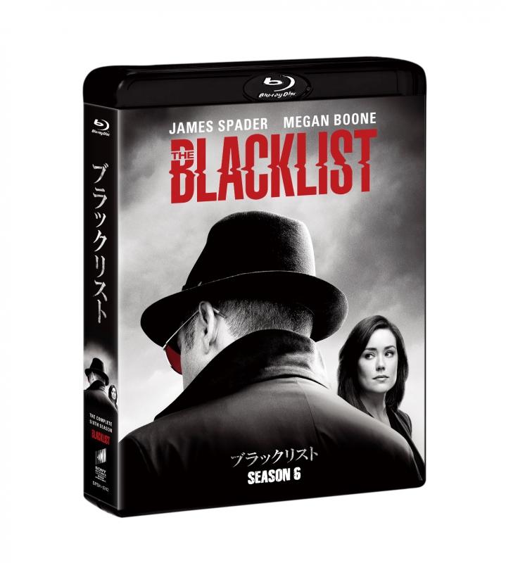 ブラックリスト シーズン6 ブルーレイ コンプリートBOX【初回生産限定】