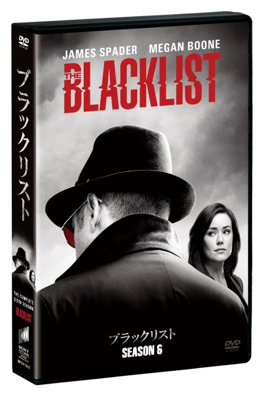ブラックリスト シーズン6 DVD コンプリートBOX【初回生産限定】
