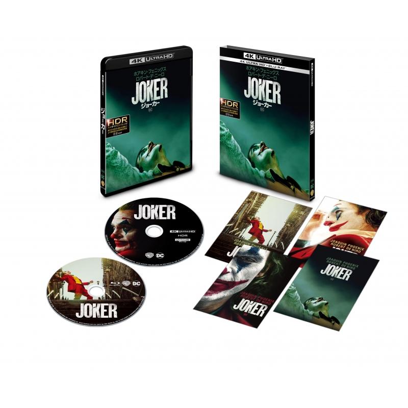 【初回仕様】ジョーカー <4K ULTRA HD&ブルーレイセット>(2枚組/ポストカード付)