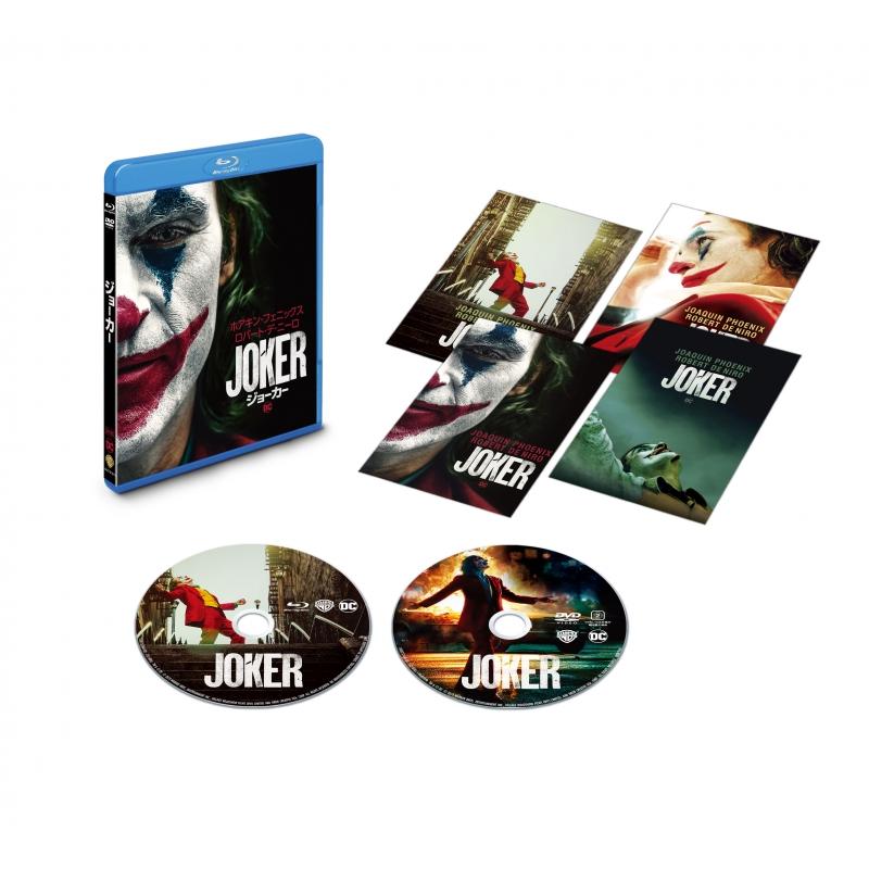 【初回仕様】ジョーカー ブルーレイ&DVDセット(2枚組/ポストカード付)