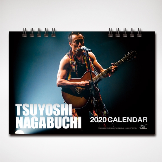 長渕剛 2020年版 卓上カレンダー