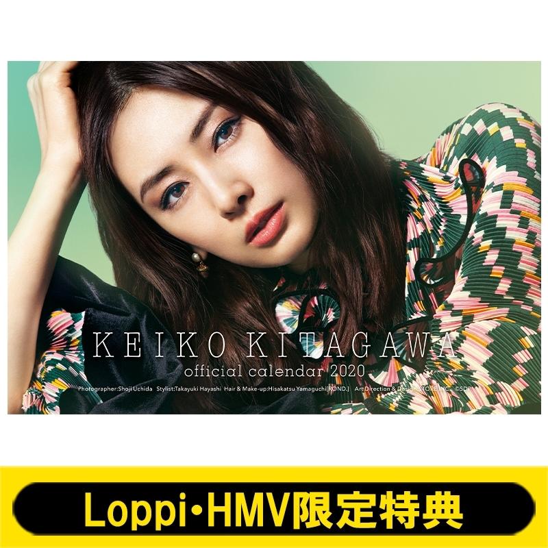 北川景子オフィシャルカレンダー 2020(デスクカレンダー)【Loppi・HMV限定特典付】