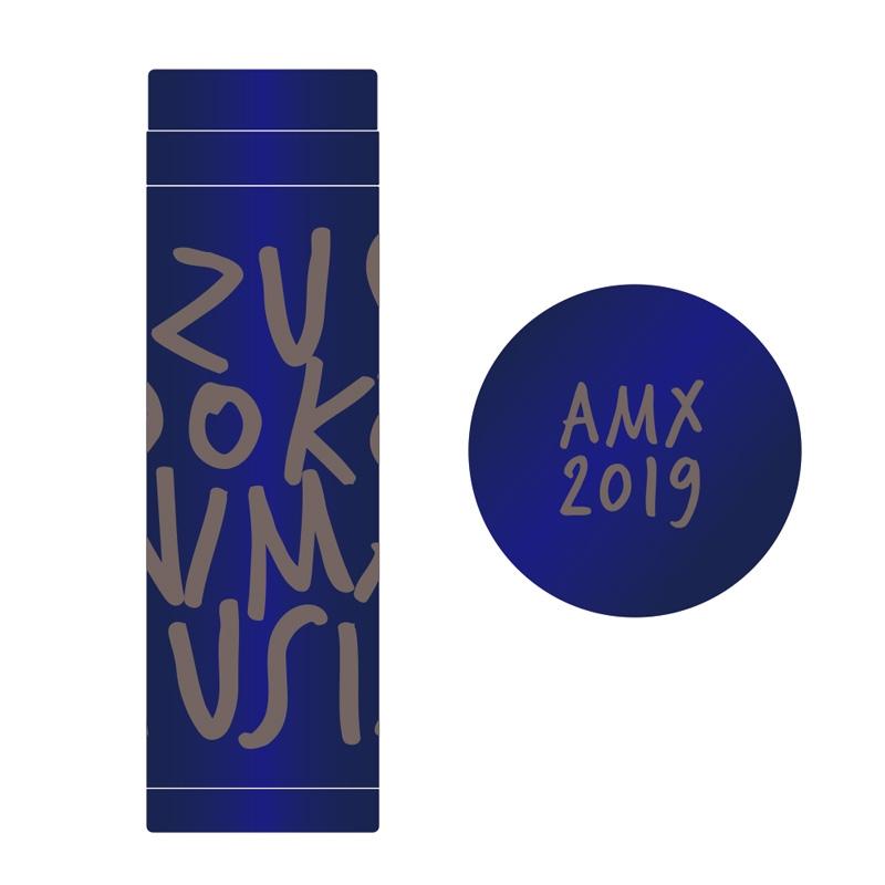 田所あずさ 大容量サーモボトル / ANIMAX MUSIX 2019