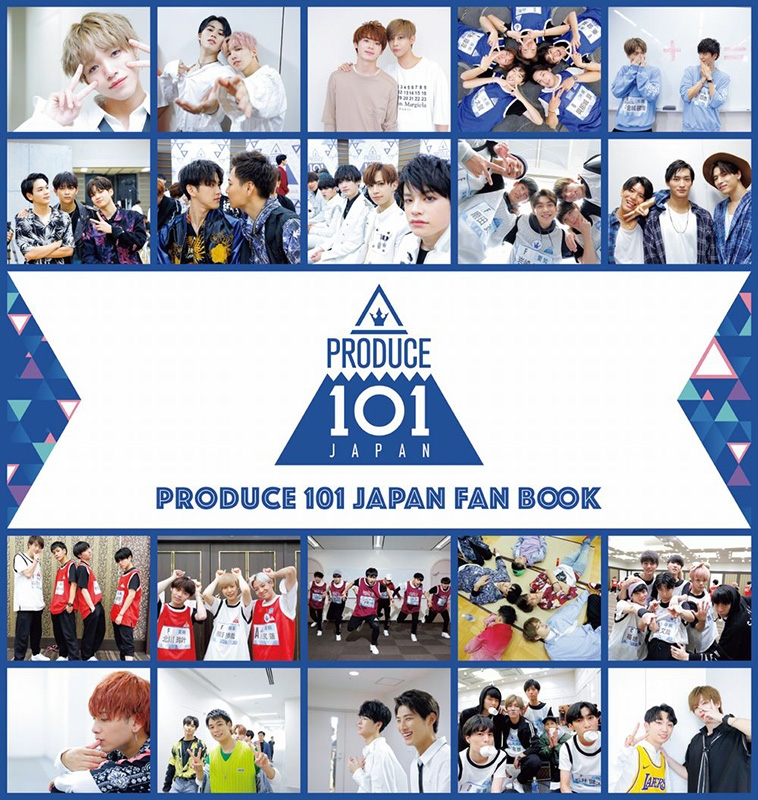 PRODUCE 101 JAPAN FAN BOOK