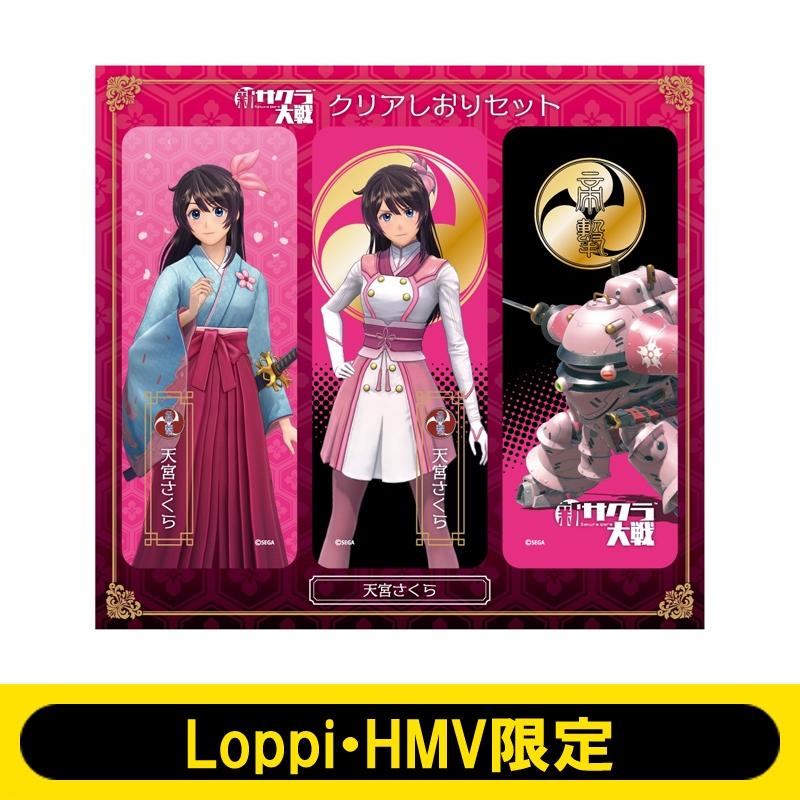 『新サクラ大戦』クリアしおりセット 天宮さくら【Loppi・HMV限定】