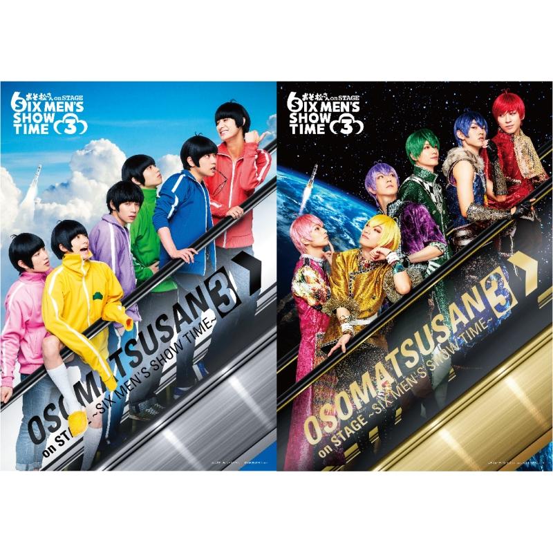 Osomatsusan On Stage -Six Men`s Show Time 3-