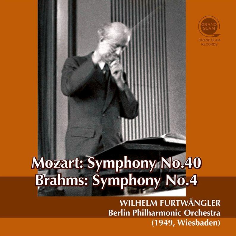ブラームス:交響曲第4番、モーツァルト:交響曲第40番 ヴィルヘルム・フルトヴェングラー&ベルリン・フィル(1949)(平林直哉復刻)