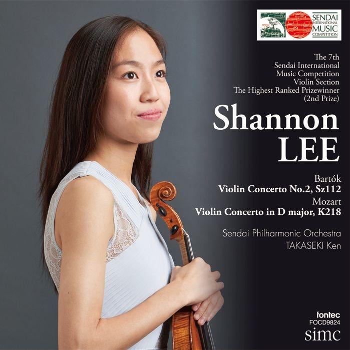 バルトーク:ヴァイオリン協奏曲第2番、モーツァルト:ヴァイオリン協奏曲第4番 シャノン・リー、高関 健&仙台フィル