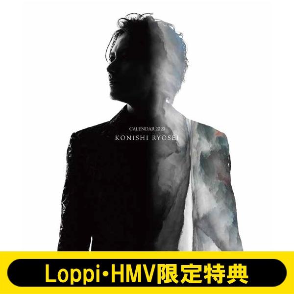 小西遼生 オフィシャルカレンダー2020≪Loppi・HMV限定特典付き≫