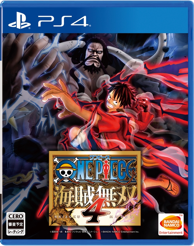 【PS4】ONE PIECE 海賊無双4