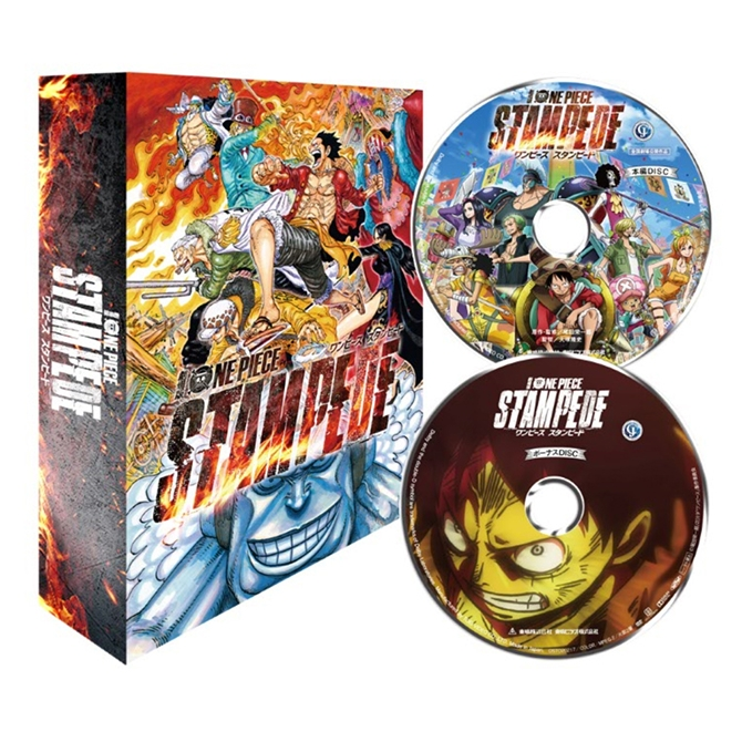 Gekijou Ban One Piece Stampede Special Deluxe Edition