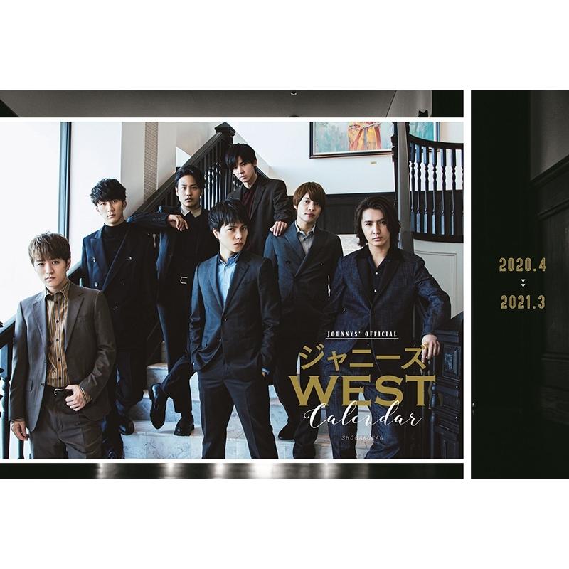 ジャニーズwest カレンダー 2020.4→2021.3 (ジャニーズ事務所公認)