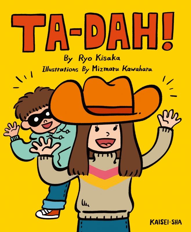 TA-DAH! えいごのえほん
