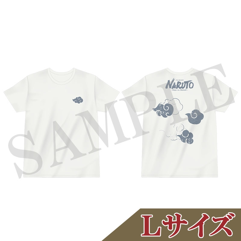 Tシャツ オフホワイト(L)/ ライブ・スペクタクル「NARUTO-ナルト-」〜暁の調べ〜