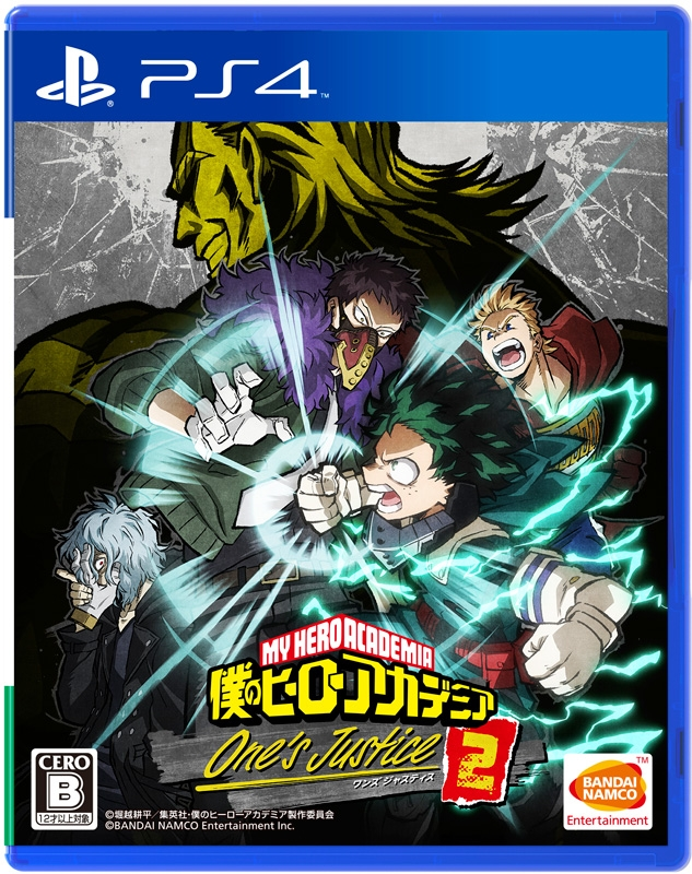【PS4】僕のヒーローアカデミア One's Justice2