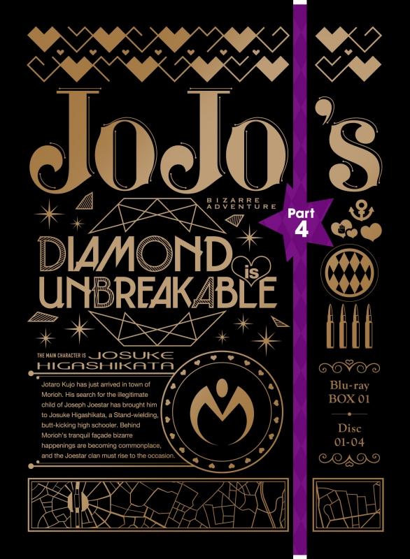 ジョジョの奇妙な冒険 第4部 ダイヤモンドは砕けない Blu-ray BOX1 <初回仕様版>