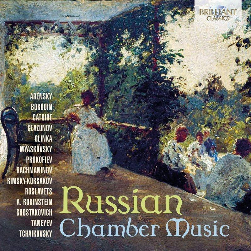ロシアの作曲家による室内楽曲集(25CD)