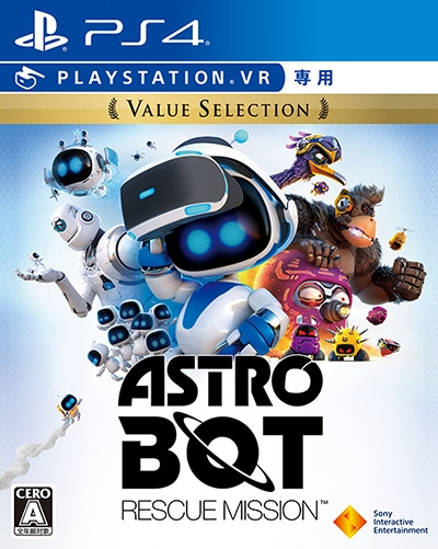 ASTRO BOT: RESCUE MISSION(※PlaystationVR専用ソフト) Value Selection