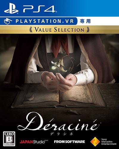 Deracine(デラシネ)(※PlaystationVR専用ソフト) 廉価版